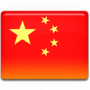 sshade:databases:if_china-flag_32194.png